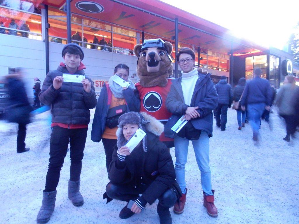 JapaneseStudents Winter School SAMK Rauma 2018 Isomäki Hockey